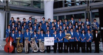 2008年|飯塚高校吹奏楽部[福岡県飯塚市 嶋田学園飯塚高等学校]